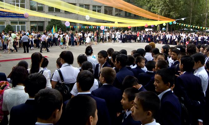 Education in Kazakhstan Lead Image: Photo of students at an elementary school celebration in Almaty, Kazakhstan